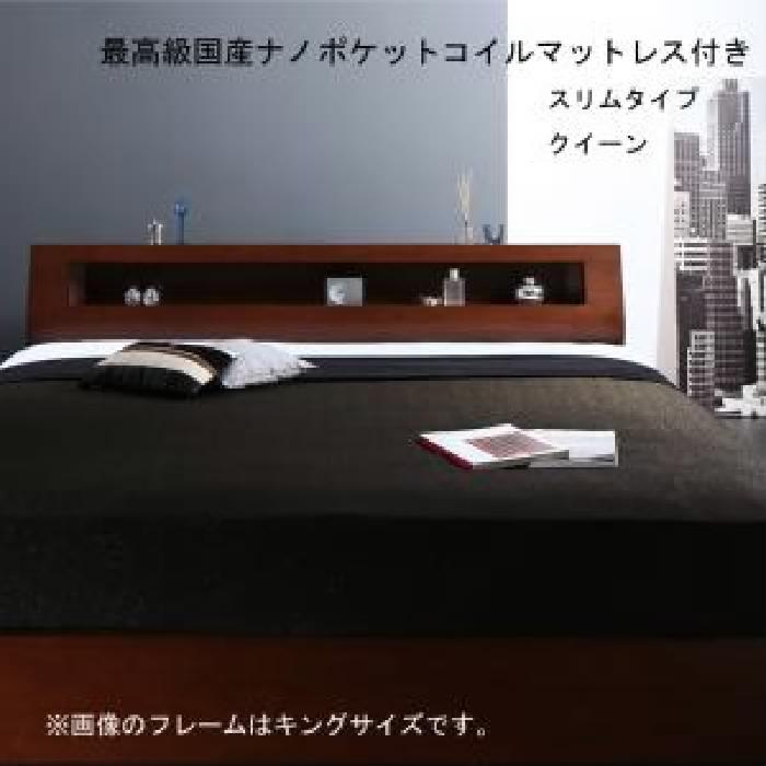 クイーンサイズベッド 白 茶 収納 整理 付きベッド 最高級国産 日本製 ナノポケットコイルマットレス付き セット 高級ウォルナット材ワイドサイズ収納 ベッド( 幅 :クイーン)( 奥行 :レギュラー)( フレーム色 : ウォールナットブラウン 茶 )( 寝具色 : ホワイト