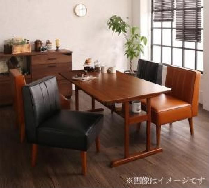 ダイニング 5点セット(テーブル+1人掛けソファ 4脚) ファミリー向け 棚付き (置き台 置き場 付き) ソファダイニング( 机幅 :W150)( ソファ座面色 : ブラウン 茶1P )