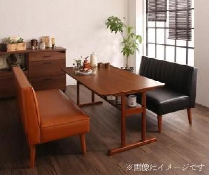 ダイニング 3点セット(テーブル+2人掛けソファ 2脚) ファミリー向け 棚付き (置き台 置き場 付き) ソファダイニング( 机幅 :W150)( ソファ座面色 : ブラウン 茶2P )
