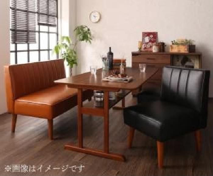 ダイニング 4点セット(テーブル+2人掛けソファ 1脚+1人掛けソファ 2脚) ファミリー向け 棚付き (置き台 置き場 付き) ソファダイニング( 机幅 :W150)( ソファ座面色 : ブラウン 茶2P+ブラック 黒1P )