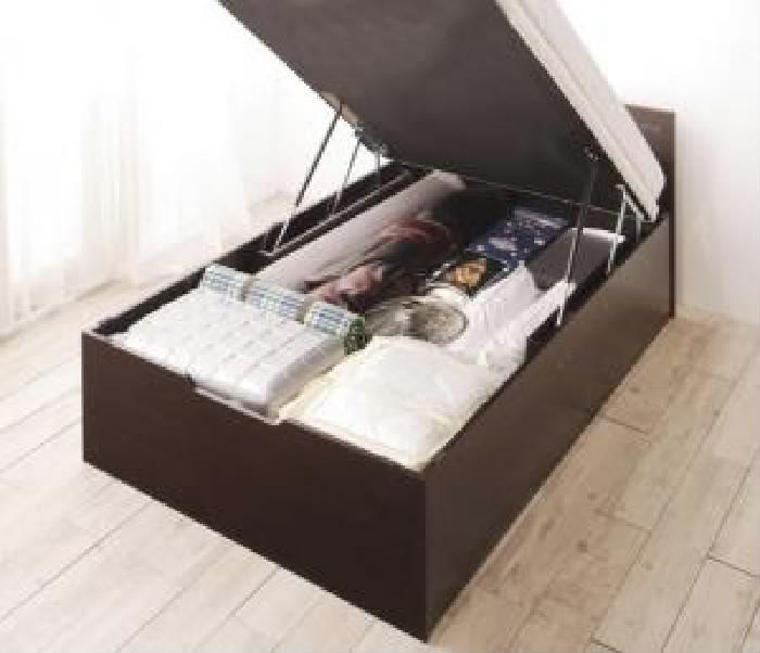 シングルベッド 茶 大容量 大型 収納 整理 ベッド 薄型プレミアムポケットコイルマットレス付き セット トランクルーム級特大収納 跳ね上げ らくらく ベッド( 幅 :シングル)( 奥行 :レギュラー)( 深さ :深さグランド)( フレーム色 : ダークブラウン 茶 )( 組立