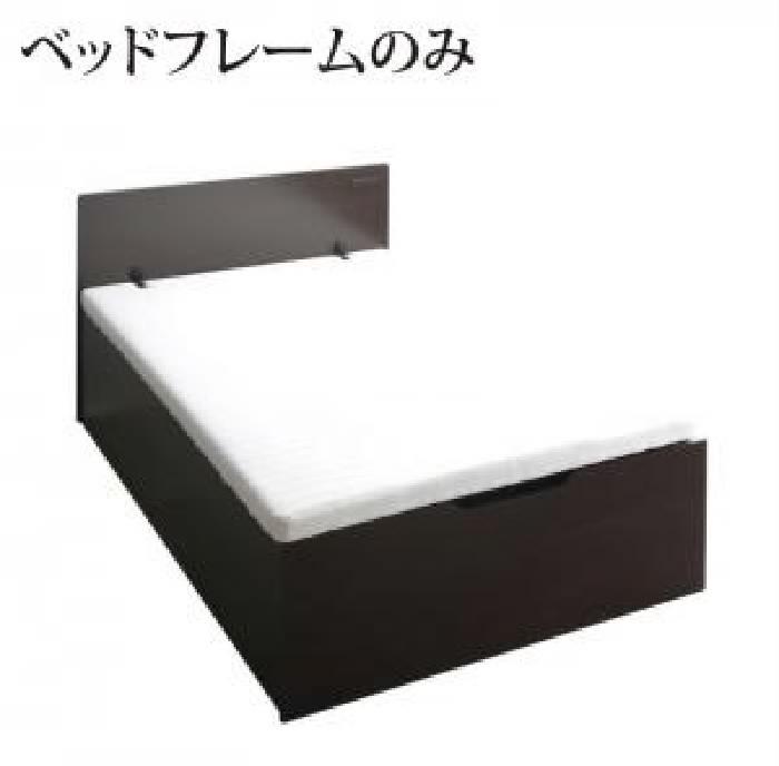 セミダブルベッド 白 大容量 大型 収納 整理 ベッド用ベッドフレームのみ 単品 トランクルーム級特大収納 跳ね上げ らくらく ベッド( 幅 :セミダブル)( 奥行 :レギュラー)( 深さ :深さグランド)( フレーム色 : ホワイト 白 )( 組立設置付 縦開き )