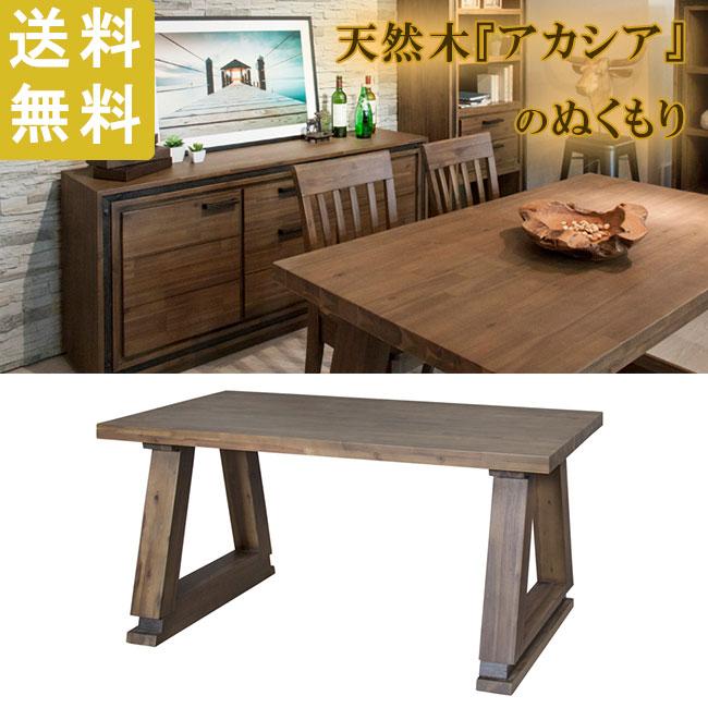 ダイニングテーブル  天然木 アカシア 【送料無料】