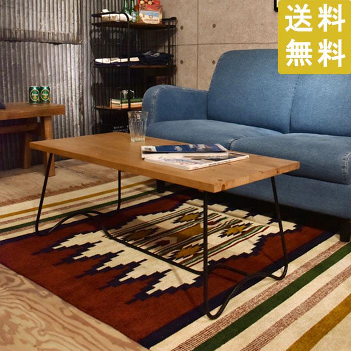 コーヒーテーブル NW-111MBR 天然木 パイン