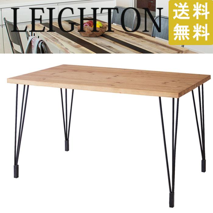 ダイニングテーブル NW-113MBR 天然木 パイン