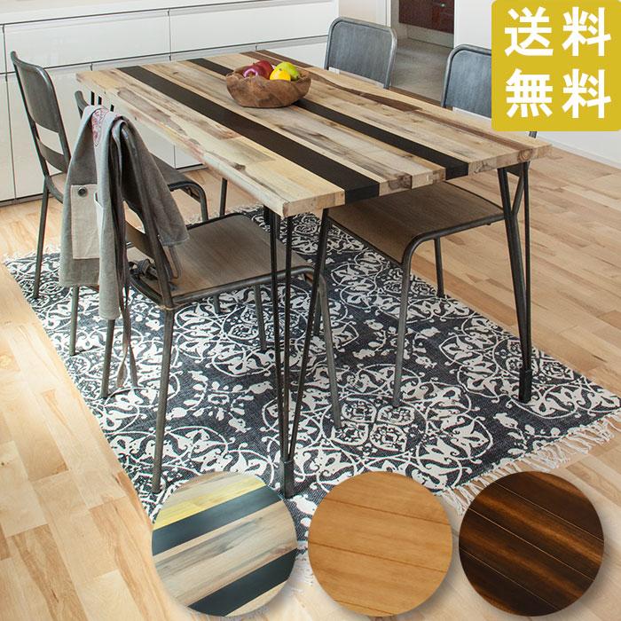 ダイニングテーブル NW-114NA 天然木 【送料無料】