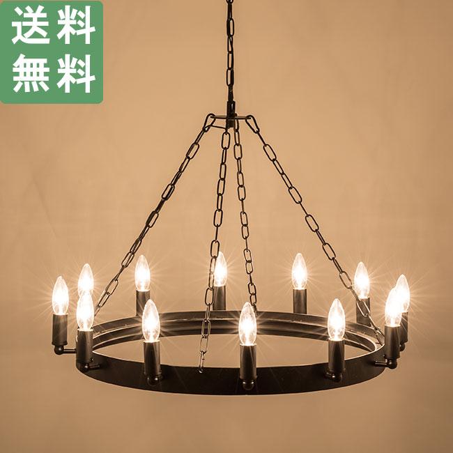 ライト LHT-725 【送料無料】電球別売り