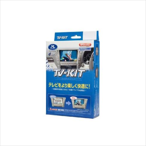 データシステム テレビキット(切替タイプ) トヨタ用 TTV307  【abt-1056899】【APIs】