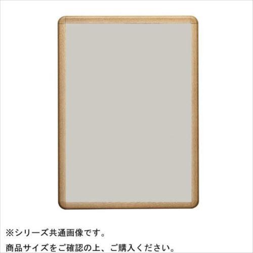 PosterGrip(R) ポスターグリップ PGライトLEDスリム32Rモデル B3 壁付け仕様 木目調けやき色  【abt-1407131】【APIs】