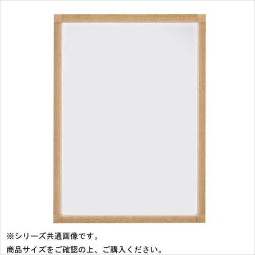 PosterGrip(R) ポスターグリップ PGライトLEDスリム32Sモデル A1 スタンド仕様 木目調けやき色  【abt-1407216】【APIs】