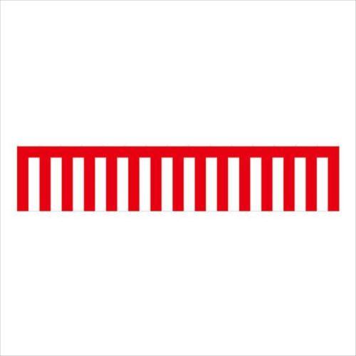B紅白幕 23948 トロピカル 5間 H1800  【abt-1352098】【APIs】