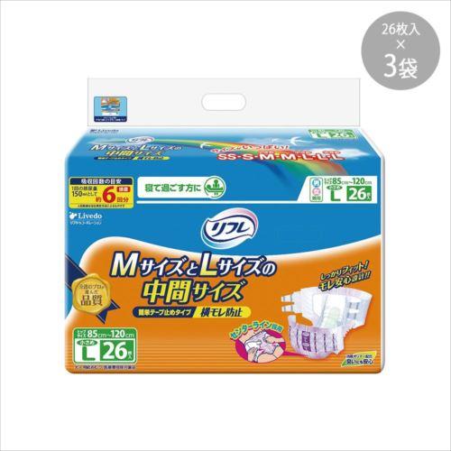 17666 リフレ 簡単テープ止めタイプ 横モレ防止 小さめLサイズ 26枚 ×3袋  【abt-1372012】【APIs】
