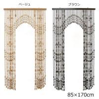 ヒョウトク ロングサイズ開閉式珠のれん W85×H170cm K-170  【abt-1063505】【APIs】