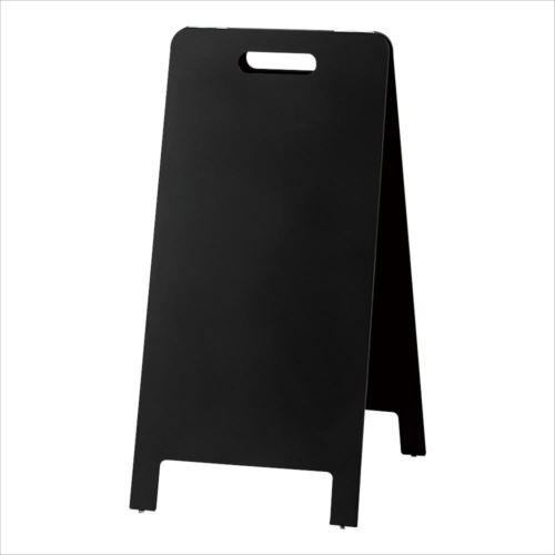 チョークとマーカーが使えるスタンド黒板。 光(HIKARI) ハンド式スタンド黒板(マーカ・チョーク兼用) HTBD-78  【abt-1382496】【APIs】