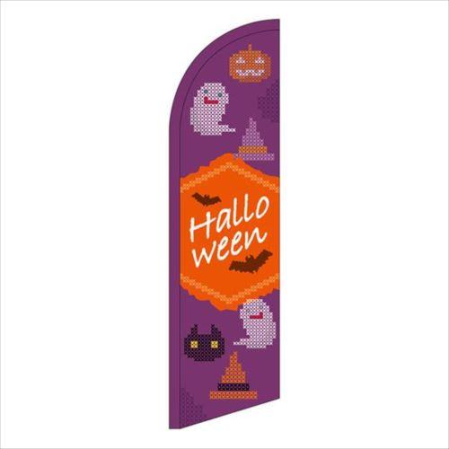 セイルバナー 小 Halloween クロスステッチ 紫 40121  【abt-1384921】【APIs】