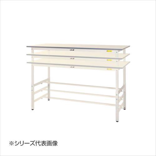 山金工業(YamaTec) SUPAH-1590-WW ワークテーブル150シリーズ 高さ調整タイプ(H900~1200mm) 1500×900mm  【abt-1413149】【APIs】