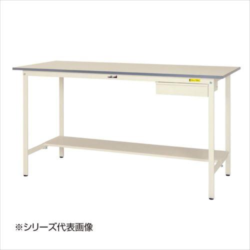 山金工業(YamaTec) SUPH-975UT-WW ワークテーブル150シリーズ 固定式 キャビネット付(H950mm) 900×750mm (半面棚板付)  【abt-1413489】【APIs】