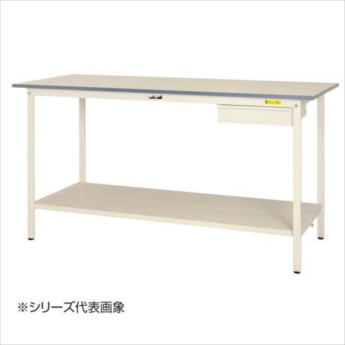 山金工業(YamaTec) SUPH-1575UTT-WW ワークテーブル150シリーズ 固定式 キャビネット付(H950mm) 1500×750mm (全面棚板付)  【abt-1413496】【APIs】