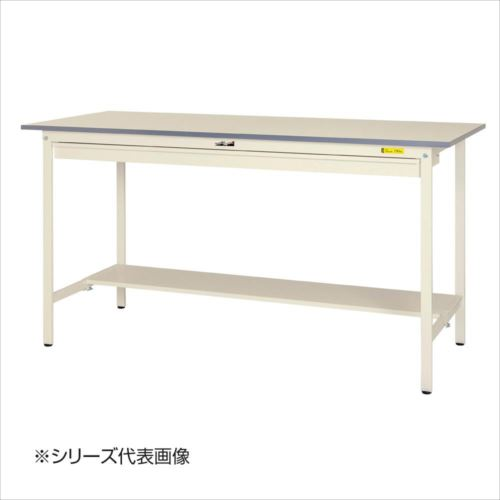 山金工業(YamaTec) SUPH-1560WT-WW ワークテーブル150シリーズ 固定式 ワイド引き出し付(H950mm) 1500×600mm (半面棚板付)  【abt-1413548】【APIs】