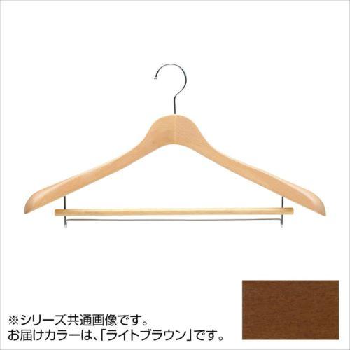 日本製 木製ハンガーメンズ用 ライトブラウン 5本セット T-5271 バー付 肩幅46cm×肩厚4cm  【abt-1453577】【APIs】