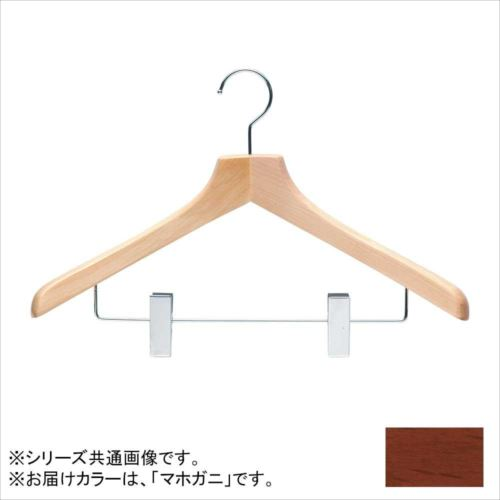 日本製 木製ハンガーメンズ用 マホガニ 5本セット T-5263 クリップ付 肩幅46cm×肩厚4.5cm  【abt-1453657】【APIs】