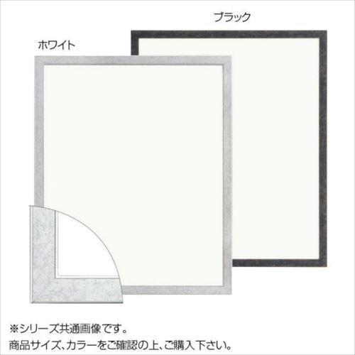 大額 5871 デッサン額 三三 ホワイト  【abt-1463621】【APIs】