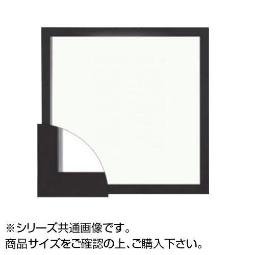 大額 9790 角額 300×300 ブラック  【abt-1465949】【APIs】