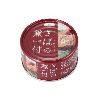 Norlake(ノルレェイク) さば缶詰 煮付(しょうゆ) EPA・DHAパワー (国産鯖使用) 190g×48缶  【abt-1475865】【APIs】