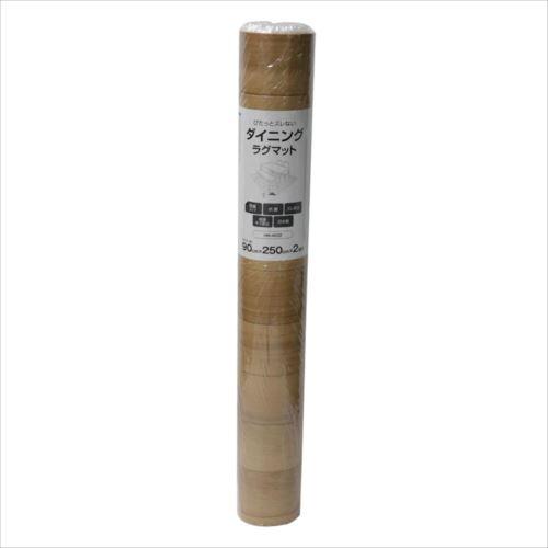吸着ダイニングラグ 90×250cm 2枚組 BE EASE-4032  【abt-1410375】【APIs】