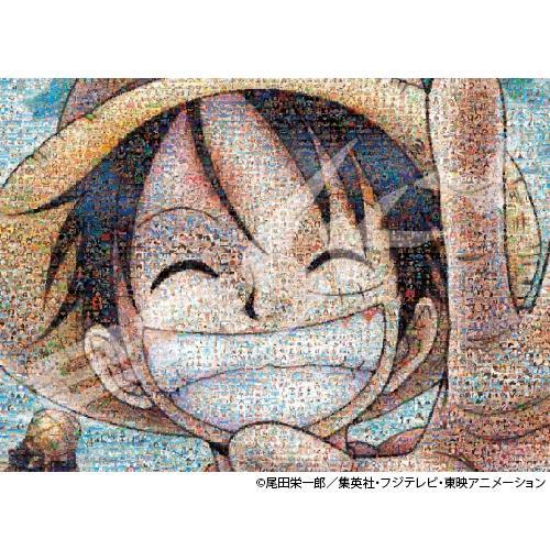 2000-107 ジグソーパズル ワンピース モザイクアート  【abt-1309731】【APIs】