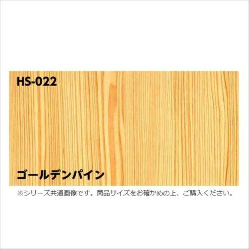 装飾用粘着シート ホームシート 92cm×30m ゴールデンパイン HS-022  【abt-1301379】【APIs】
