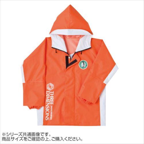 弘進ゴム シーグランド3D パーカー オレンジ M G0580AF  【abt-1322187】【APIs】