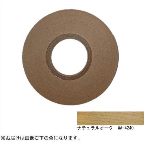 木口貼りテープ 40mm×50m ナチュラルオーク WA4240粘着4050  【abt-1324344】【APIs】