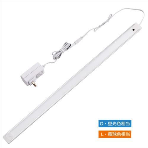 ELPA(エルパ) スリム&フラットLEDライト(LED多目的灯) 非接触スイッチ 約61cm ALT-2060IR  【abt-1296422】【APIs】