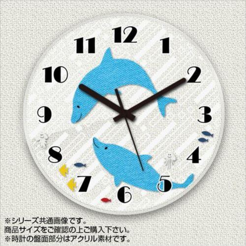 MYCLO(マイクロ) 壁掛け時計 アクリル素材(クリア) 丸型 30cm イルカ com462  【abt-1461809】【APIs】