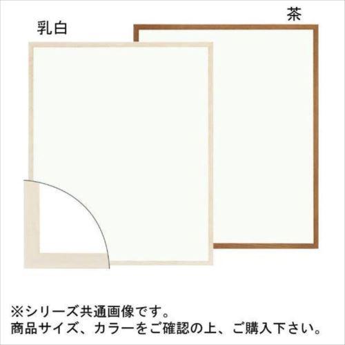 大額 9102 デッサン額 三三 茶  【abt-1465499】【APIs】