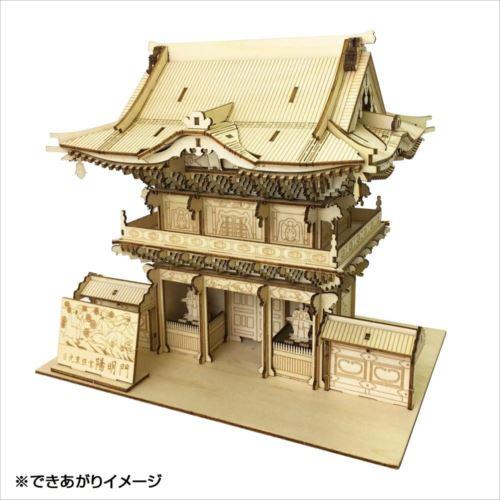Wooden Art ki-gu-mi 日光東照宮 陽明門  【abt-1369706】【APIs】
