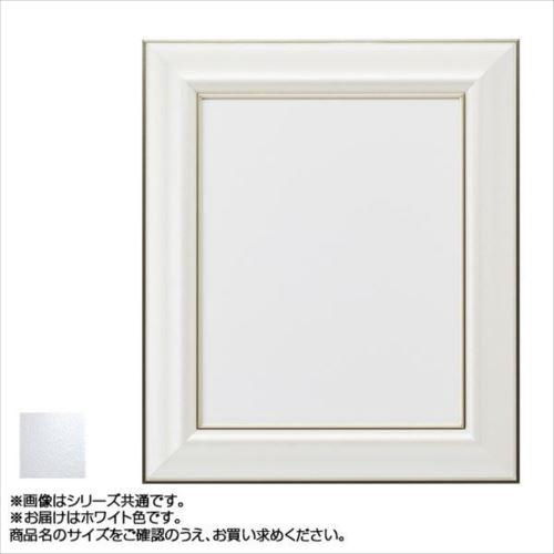 アルナ アルミフレーム デッサン額 HVL ホワイト 正方形500角 12268  【abt-1290639】【APIs】