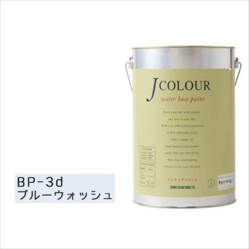 ターナー色彩 水性インテリアペイント Jカラー 4L ブルーウォッシュ JC40BP3D(BP-3d)  【abt-1152322】【APIs】