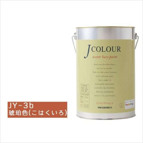 ターナー色彩 水性インテリアペイント Jカラー 4L 琥珀色(こはくいろ) JC40JY3B(JY-3b)  【abt-1152360】【APIs】