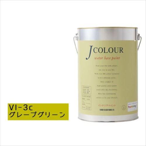 ターナー色彩 水性インテリアペイント Jカラー 4L グレープグリーン JC40VI3C(VI-3c)  【abt-1152441】【APIs】
