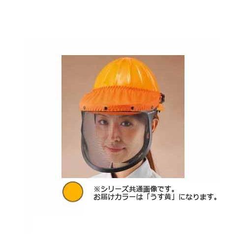 トーヨーセフティー(TOYO SAFETY) アンボ2点セット(メッシュ) 3163 うす黄  【abt-1229349】【APIs】