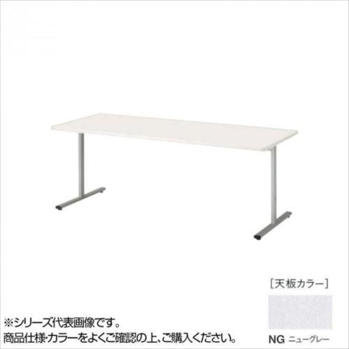 ニシキ工業 KRT MEETING TABLE テーブル 天板/ニューグレー・KRT-1575K-NG  【abt-1520725】【APIs】