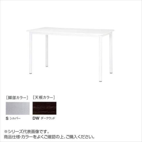ニシキ工業 STF HIGH TABLE テーブル 脚部/シルバー・天板/ダークウッド・STF-S1275K-DW  【abt-1520743】【APIs】