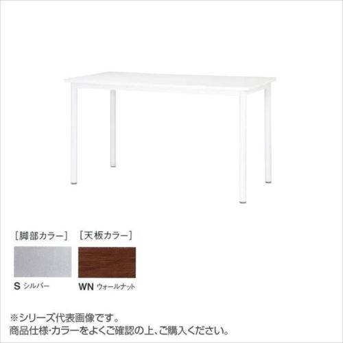 ニシキ工業 STF HIGH TABLE テーブル 脚部/シルバー・天板/ウォールナット・STF-S1290K-WN  【abt-1520756】【APIs】