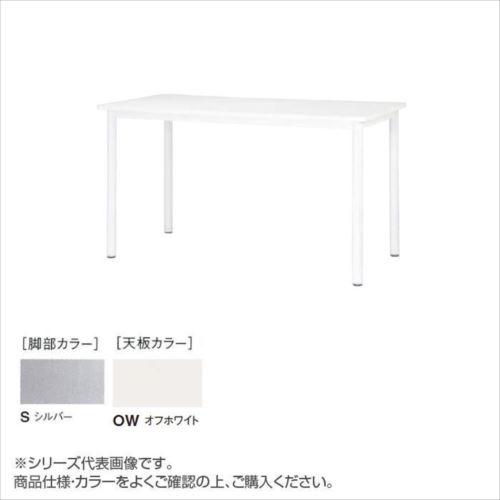 ニシキ工業 STF HIGH TABLE テーブル 脚部/シルバー・天板/オフホワイト・STF-S1590K-OW  【abt-1520782】【APIs】