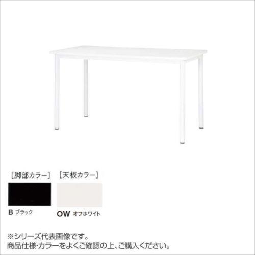 ニシキ工業 STF HIGH TABLE テーブル 脚部/ブラック・天板/オフホワイト・STF-B1590K-OW  【abt-1520786】【APIs】
