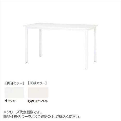 ニシキ工業 STF HIGH TABLE テーブル 脚部/ホワイト・天板/オフホワイト・STF-H1890K-OW  【abt-1520814】【APIs】