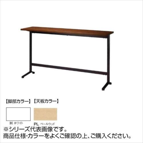 ニシキ工業 HD AMENITY REFRESH テーブル 脚部/ホワイト・天板/ペールウッド・HD-H1245KH-PL  【abt-1521580】【APIs】