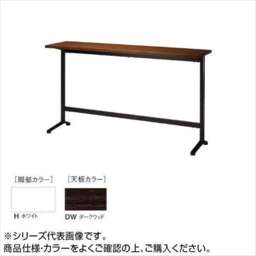 ニシキ工業 HD AMENITY REFRESH テーブル 脚部/ホワイト・天板/ダークウッド・HD-H1845KH-DW  【abt-1521593】【APIs】